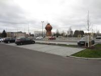 P+R Parkplatz